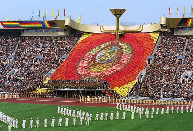 Торжественная церемония открытия XXII Олимпийских игр в Москве, 1980 год