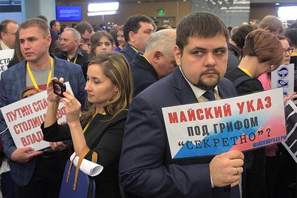 Путин предложил уволиться не верующим в реалистичность майского указа