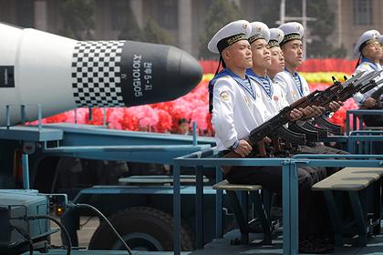 Северная Корея поучила США географии