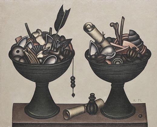 «Две чаши с предметами», 1972 год
