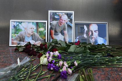 СБУ послушала Путина и рассказала о воюющих в Африке российских наемниках