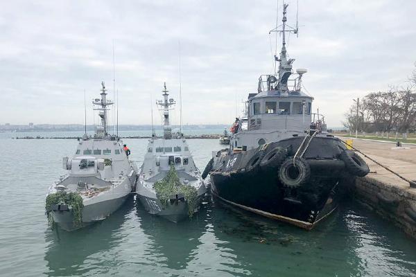 Задержанные украинские корабли