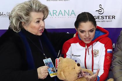 Тарасова оправдала провал Медведевой на чемпионате России
