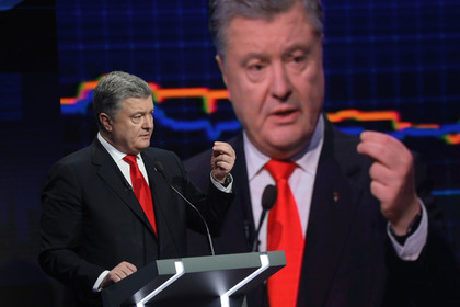 Порошенко увидел в резолюциях ООН сигнал для России