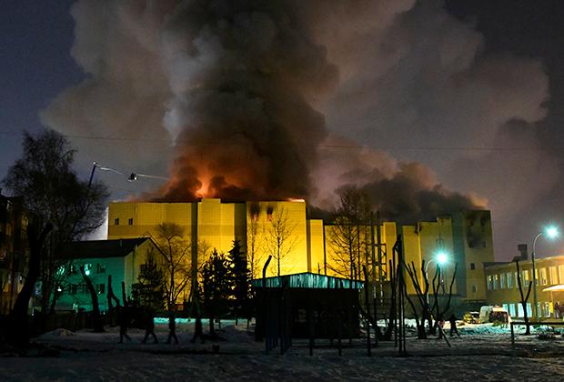 Пожар в ТРЦ «Зимняя вишня»