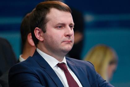 Руководитель Минэкономразвития: начало 2019г.будет нелегким периодом для экономики РФ