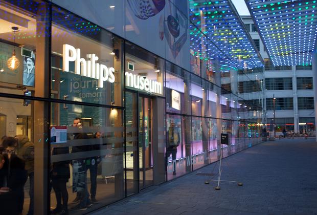 Недалеко от центра находится музей Philips. Будьте уверены, практически в каждой аббревиатуре «P» подразумевается Philips.