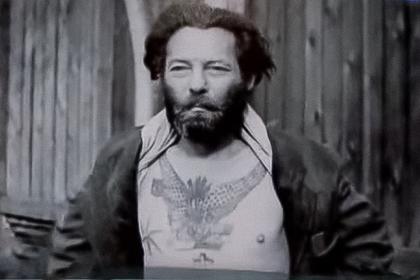 Веня Житомирский