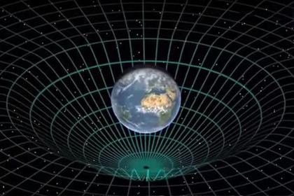 Грузинские ученые проникли в природу пространства-времени