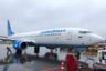 Самолет «Победы» в аэропорту Эйндховена. Флот авиакомпании «Победа» состоит только из современных комфортабельных самолетов Boeing 737-800, поставляемых напрямую с завода-производителя. В авиапарке компании 24 новых самолета, до конца года ожидается поставка еще одной машины.