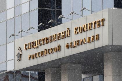 Следственный комитет пересмотрит оправдательные приговоры