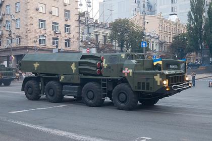 Украина начнет серийное производство ракет «Ольха»
