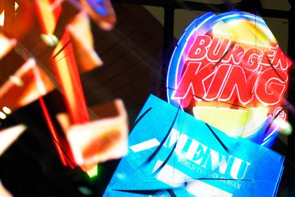 Директор российского Burger King подвезла попутчика и пропала