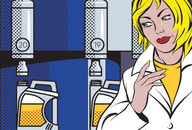 Изображение создано под вдохновением от произведений поп-артиста Роя Лихтенштейна, а название отсылает к знаменитому коллажу другого представителя направления — Ричарда Гамильтона. Иллюстрация о современном производстве смазочных материалов для автомобилей.