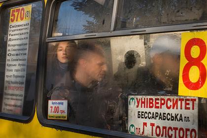 Оценен ущерб для Украины от российских санкций