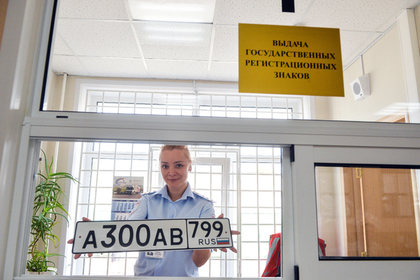 В России изменятся правила регистрации транспортных средств