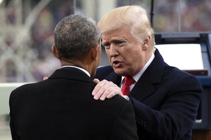 Трамп вспомнил про забор Обамы