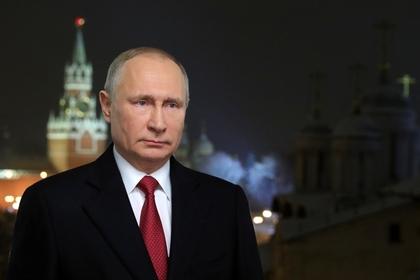Путин обращается к гражданам