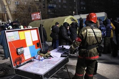 Спасатели нашли тело 14 погибшего при взрыве в Магнитогорске Перейти в Мою Ленту