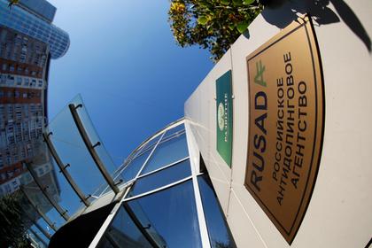 WADA отказалось помогать восстановлению российского спорта