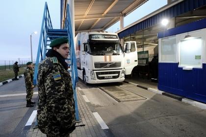 Два человека постояли в очереди на КПП в Донбассе и умерли
