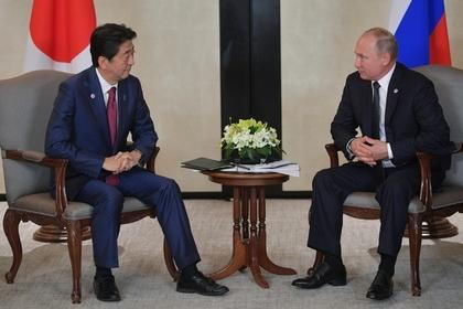 Премьер Японии объявил окульминации впереговорах сРоссией