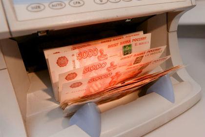 Разыгранный в лотерее миллиард рублей никто не забрал