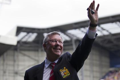 Сэр Алекс Фергюсон пришел к игрокам «Манчестер Юнайтед» с речью