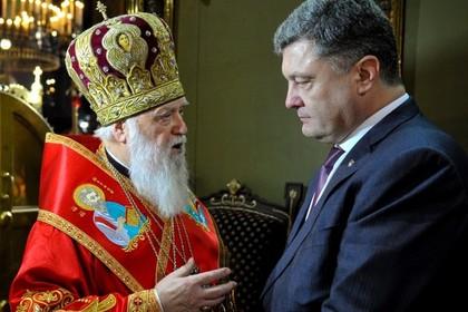 Почетный патриарх ПЦУ Филарет и президент Украины Петр Порошенко