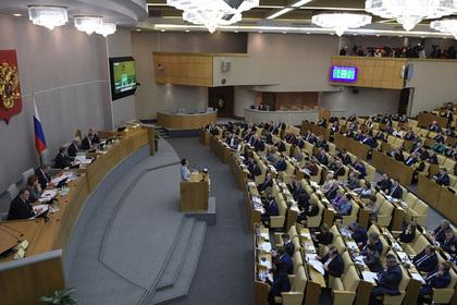Депутатам Госдумы предложили поделиться на шесть полов