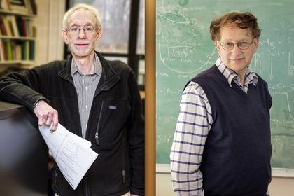 Ученые Принстонской лаборатории физики плазмы при Министерстве энергетики США