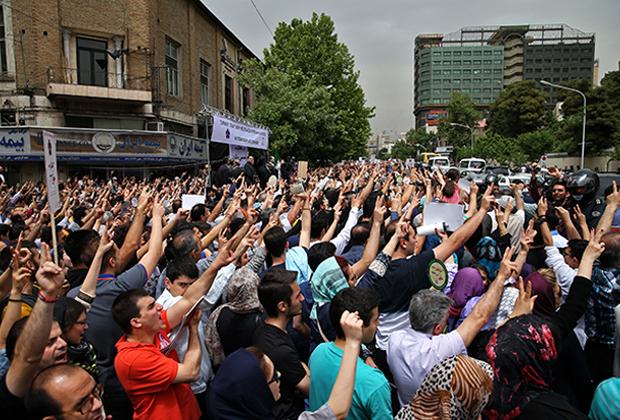 Демонстрация иранских армян в Тегеране
