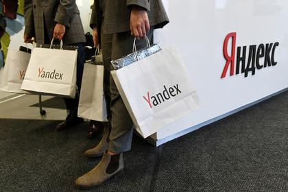 «Яндекс» и Rambler Group укрепили рекламное сотрудничество