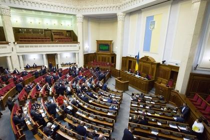 В Киеве предложили сократить Верховную Раду