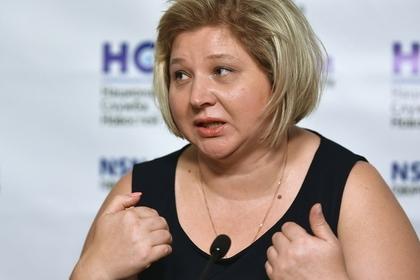 Виктория Скрипаль