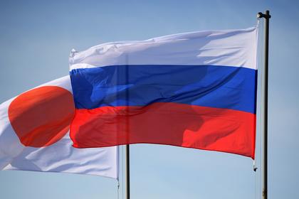 Россия напомнила ключевое условие заключения мира с Японией
