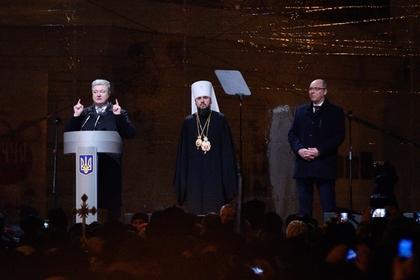 Президент Украины Петр Порошенко, епископ ПЦУ Епифаний и председатель Верховной рады Украины Андрей Парубий (слева направо)