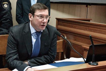 Суд обязал возбудить дело против украинского генпрокурора