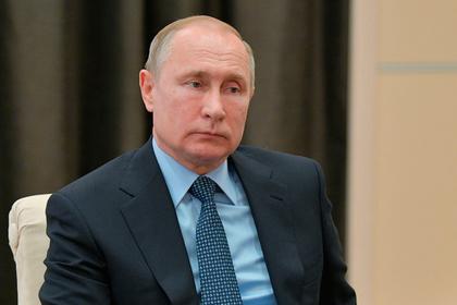 Путин одобрил создание новой госкомпании