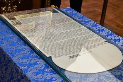 Опубликован текст томоса об автокефалии украинской церкви