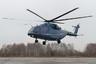 Среди новинок, которые в 2019 году получат российские военные, стоит особо отметить поставку первого транспортно-десантного вертолета Ми-38Т. Машина, отличающаяся современным бортовым радиоэлектронным оборудованием, пока не заявляется в качестве серийного образца.<br><br>Кроме того, в 2019 году военные ожидают поставок ударных Ми-28НМ и тяжелых Ми-26Т2В.