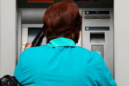 Волна воровства денег сбанковских карт накрыла россиян
