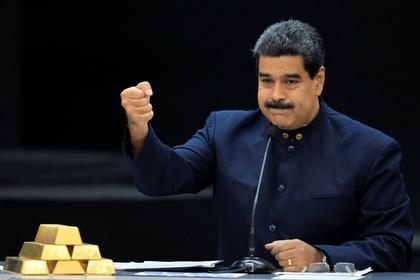 Мадуро объявили узурпатором