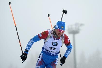 Чехи отказались уважать лучшего российского биатлониста из-за допинга
