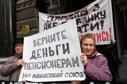 Назван размер средней пенсии наУкраине