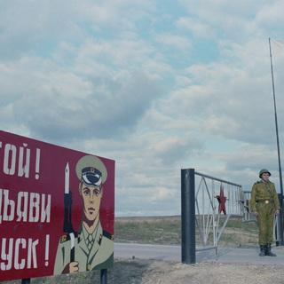 Контрольно-пропускной пункт объекта Шиханы, 1987 год