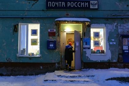 «Почту России» предложили сделать аптекой
