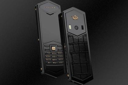 В России выпустили кнопочный телефон в честь Рюрика