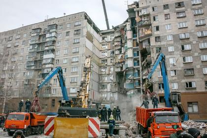 Последствия обрушения жилого дома в Магнитогорске