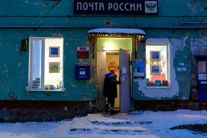 Россияне остались без пива на «Почте России»